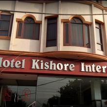 Hotel Kishore International in Majitha