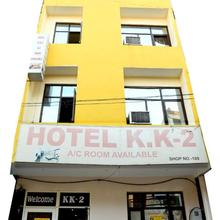 Hotel Kk 2 Chandigarh in Chandigarh