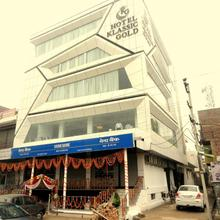 Hotel Klassic Gold in Ganganagar