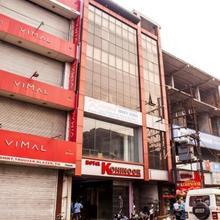 Hotel Kohinoor in Durgapur