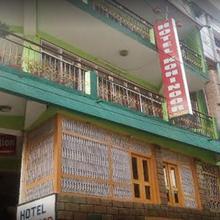 Hotel Kohinoor in Patwa Dunga
