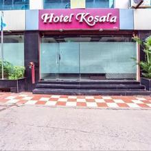 OYO 1037 Hotel Kosala in Vijayawada