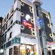 Hotel Krishna Inn in Aurangabad
