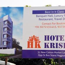 Hotel Krishna in Dighori Buzurg