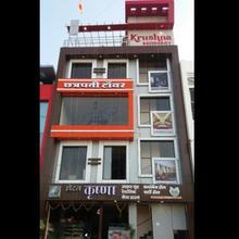 Hotel Krishna Residency in Buldana