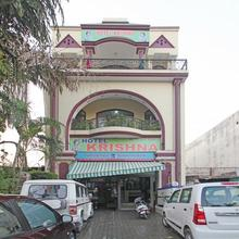 Hotel Krishna Rudrapur in Lalkuan