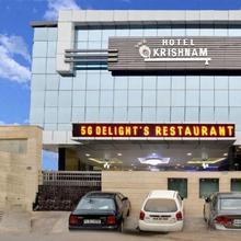 Hotel Krishnam in Vrindavan