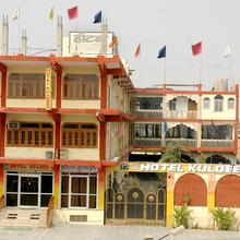 Hotel Kuldeep in Kishangarh