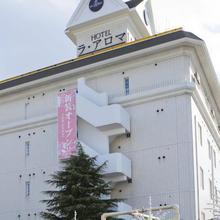 Hotel La Aroma Sendai in Sendai