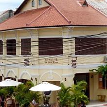 Hotel La Java Bleue in Bok Kou