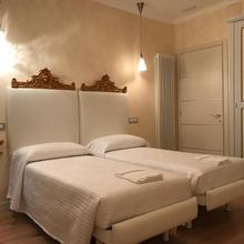 "Hotel ""la Salute"" in San Marino"