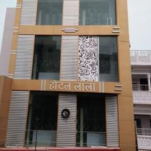 Hotel Lala in Sikar