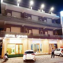 Hotel L'avenir in Rohtak