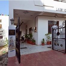 Hotel Laxmi Villa in Bedla
