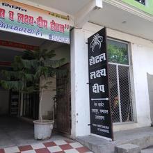 Hotel Laxshya Deep in Banbasa