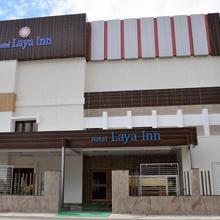 Hotel Laya Inn in Ariyalur