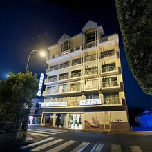 Hotel Le Nautic in Le Piquey