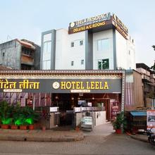 Hotel Leela Lodging And Boarding in Kalyan