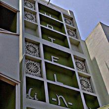 Hotel Li-n-ja in Sambalpur