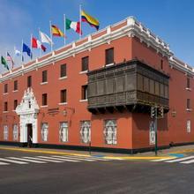 Hotel Libertador Trujillo in Trujillo