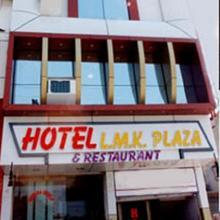 Hotel Lmk Plaza in Hanwant
