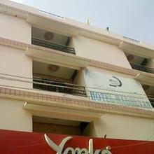 Hotel Madhuvan in Kichha