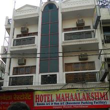 Hotel Mahaalakshmi in Raiwala