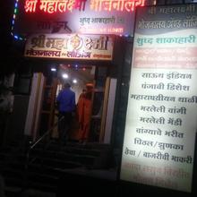 Hotel Mahalaxmi in Trimbakeshwar