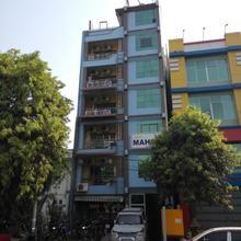 Hotel Mahar in Mandalay