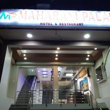 Hotel Maharani Palace in Barmer