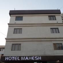 Hotel Mahesh in Morbi