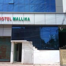 Hotel Mallika in Milavittan