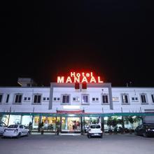 Hotel Manaal in Mhow
