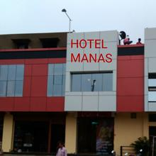 Hotel Manas in Ambikapur