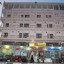 Hotel Mangal in Jaipur