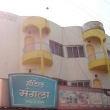 Hotel Mangala in Ratnagiri