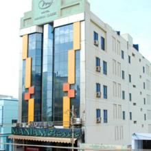 Hotel Maniam Classic East Wing in Tiruppur