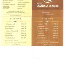 Hotel Maniam Classic in Tiruppur