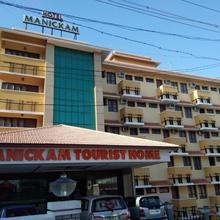 Hotel Manickam in Kanyakumari