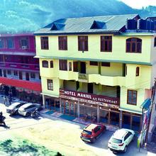 Hotel Manjul in Rawalsar
