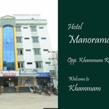 Hotel Manorama Inn in Khammam
