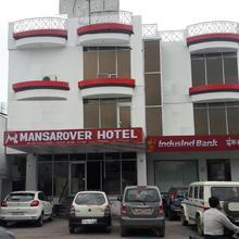 Hotel Mansarover in Bisharatganj