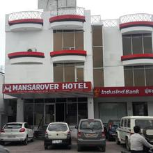 Hotel Mansarover in Bareilly