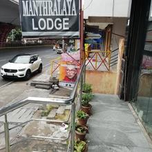 Hotel Mantralaya in Vishakhapatnam