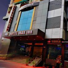 Hotel Max Inn in Bhagalpur