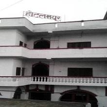 Hotel Mayur in Nizamabad