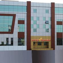 Hotel Mayura in Vizianagaram