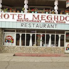 Hotel Meghdoot in Nainital