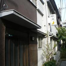 Hotel Meigetsu in Tokyo