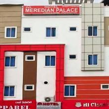 Hotel Meredian Palace in Akbarnagar